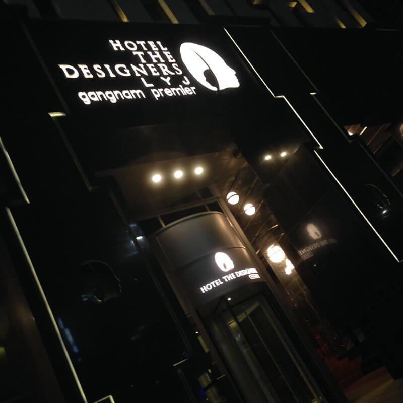 おしゃれで駅近!ホテル ホテルザ・デザイナーズLYJ江南プレミア宿泊レポート